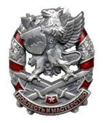 http://desantura.ru/upload/articles/1805/1805-1.jpg